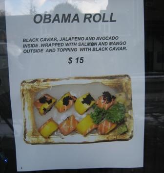 Obamaroll