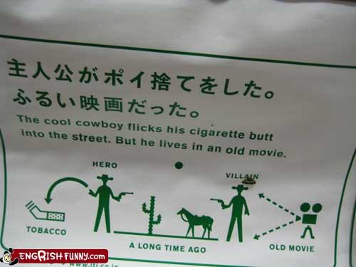 Cowboy-engrish