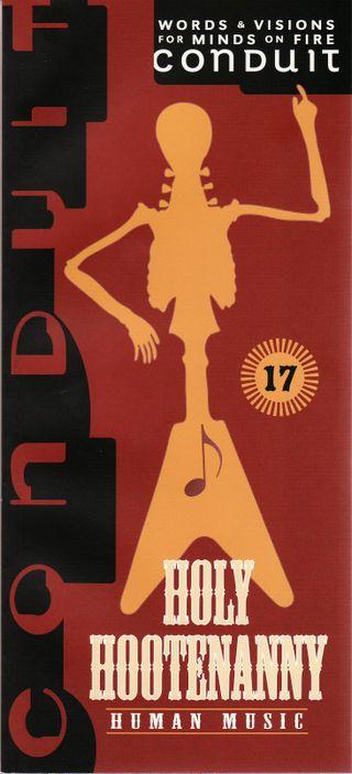 #17 cover.JPG