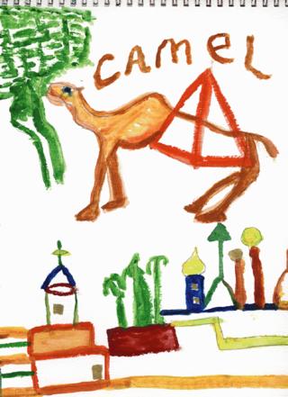 Camel full length