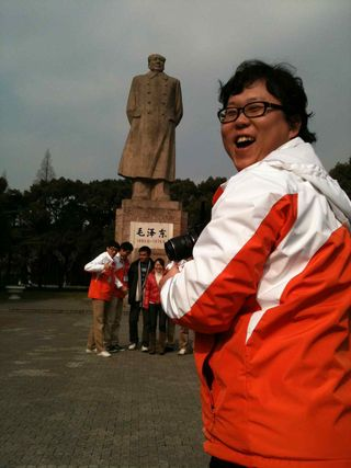 Maotourists
