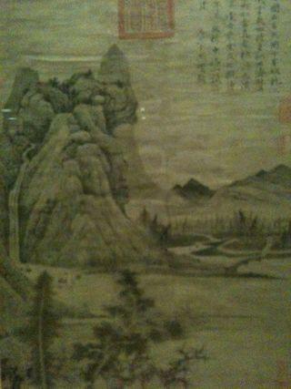 Chinesescroll