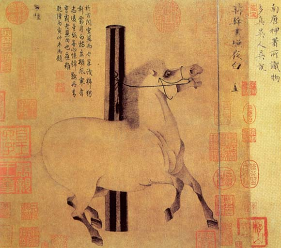 Chinese_horse
